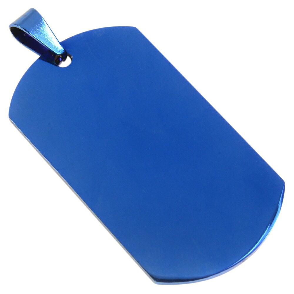 ステンレス製 ドッグタグプレート 5×2.7cm カラー [ ブルー / ツヤあり ] ドックタグ 認識票 DOG TAG ペンダントトップ つやあり 艶あり つやなし メンズアクセサリー