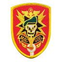 Rothco ミリタリーワッペン 1535 ベトナム戦争 マックソグ | ミリタリーミリタリーパッチ アップリケ 記章 徽章 襟章 肩章 胸章 階級章