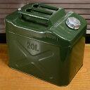 オイルタンク 20L オリーブドラブ ノズル付 油缶
