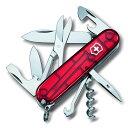 ビクトリノックス トラベラー アーミーナイフ [ クリアレッド ] Victorinox Traveler ツールナイフ マルチツール 十徳ナイフ キャンピングナイフ 万能ナイフ