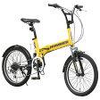 HUMMER 自転車 折りたたみ FDB206 W-sus 折りたたみ自転車 20インチ 6段変速 サス付 hummer ハマー アウトドア スポーツ 自転車本体 自転車用品 スポーツ用品