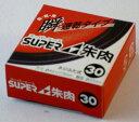 スーパーエース 朱肉 30号