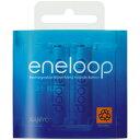 SANYO ニッケル水素電池 単3形 2個入[eneloop] HR-3UTG-2BP ×10個(20本)セット