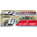 Victor ミニDVテープ60分 10巻パック M-DV60D10