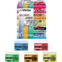 Victor ミニDVテープ60分 5巻パック カラースケルトン M-DV60DHX5