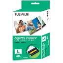 【お取り寄せ】FUJIFILM FinePix Printer専用インクカートリッジ・ペーパーセット Lサイズ40枚 F-ICP40L