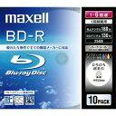 maxell(マクセル)録画用ブルーレイディスクBD-R(1?6X対応)インクジェットプリンター対応品(ひろびろ超美白レーベル) (10枚パック)BR25VWPC.10S