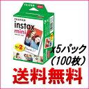【送料無料】FUJIFILM チェキ用フィルム 2本パック instax mini 2PK(20枚)x5個(100枚)