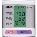 手首式血圧計 日本精密測器(NISSEI)ボタンひとつで楽々...