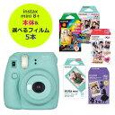 富士フィルム instax mini 8+ プラス チェキカメラ1台+フィルム50枚が選べる(お好みのセット)