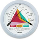 タニタ(TANITA)季節性インフルエンザ予防温湿度計(壁掛式)TT-548-BL (ブルー)【お取