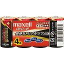 maxell(マクセル)アルカリ乾電池ボルテージ 単2形4本シュリンクパック LR14(T) 4P