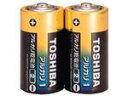 東芝 アルカリ単2乾電池100本 LR14AG 2KPx50