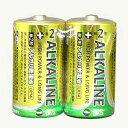 【まとめ買いがお得】BPS 電池企画販売 単2形アルカリ乾電池 2本パックLR14BP-2Sx10個 (20本)