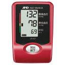 【あす楽対応】エー・アンド・デイ(A&D)上腕式血圧計 UA-621(R)紅柄色(スマート・ミニ血圧計)