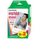 【あす楽対応】FUJIFILM チェキ用フィルム 2本パック instax mini 2PK(20枚)x5個(100枚)