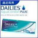 DAILIES AquaComfortPLUS MULTIFOCAL