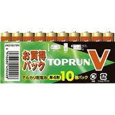 【あす楽対応】富士通 FDK アルカリ乾電池 単4形10本パック LR03(10S)TOPV ●40パック(400本)【日本製・国産品】