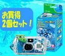 FUJIFILM(フジフィルム) レンズ付フィルム 水に強い写ルンです New Waterproof(防水) 27ショットx2個セット