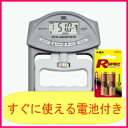 BPS 電池企画販売 デジタル握力計 BPS-H77G (グレー)単4アルカリ電池付き LR03RS(2B)【送料無料】