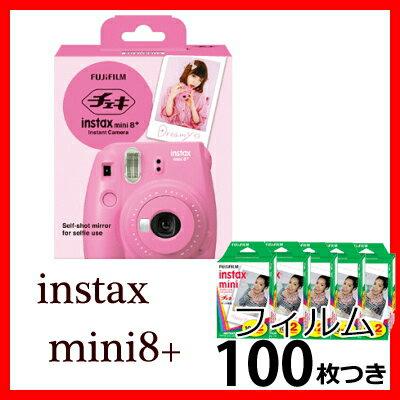 1000円キャッシュバック!富士フィルム(フジフィルム)チェキinstax mini8+ チェキ8プラス/チェキ8+ ストロベリー+フィルム100枚付き