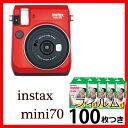 フジフィルムチェキ instax mini70レッド+フィルム100枚付き
