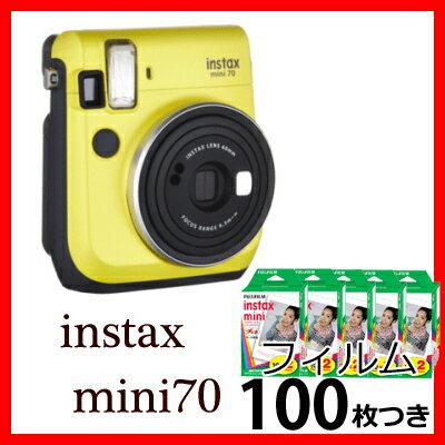 2000円キャッシュバック!フジフィルムチェキ instax mini70 イエロー+フィルム100枚付き