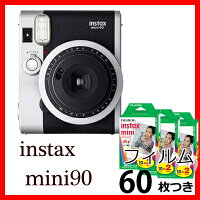 【9月20日新発売】フジフイルムチェキinstaxmini90ネオクラシックチェキフィルム50枚付