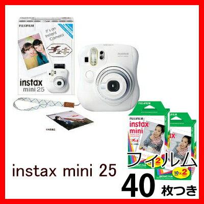 1000円キャッシュバック!富士フィルムNEWチェキ instax mini 25ホワイト純正ハンドストラップ付き+フィルム40枚