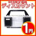 【在庫処分品!】ブライトンネット スマホ用ウォータープルーフ スピーカーBM-SPWATER BK (ブラック)