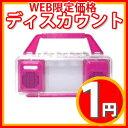 【在庫処分品!】ブライトンネット スマホ用ウォータープルーフ スピーカーBM-SPWATER P (ピンク)