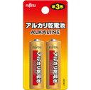 富士通FDK アルカリ単三電池 LR6H (2B) x100(200本)【日本製】