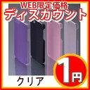 �ں߸˽�ʬ�ʡ��ݥ�����ȡ��GAIS ������ PC(�ݥꥫ���ܥ͡���)������SEALED H001 iPh5-H001(C) ���ꥢ