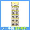 【メール便専用・送料無料】Vinnic アルカリボタン電池 LR44 AG13 L1154F 10個パック