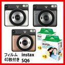 富士フィルム チェキスクエアカメラ instax SQUARE SQ6 フィルム40枚付き