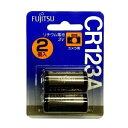 【ポスト投函・ネコポス・代引き不可】富士通 FDK カメラ用リチウム電池 CR123AC(2B) 10パック