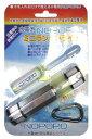 【お取り寄せ商品】災害時用 水を入れるだけで使える電池付NOPOPO ミニランタンセット NWP-LL-D