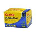 コダック ULTRAMAX400 36枚撮20本セット