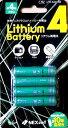 ネクセル リチウム乾電池 単4形 4本パック LFB AAA-4B