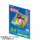 Nakabayashi(ナカバヤシ) ラミネートフィルムE2 一般カード(57×82mm) 20枚入り LPR-57E2-SP 【お取り寄せ】