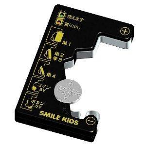 旭電機化成 スマイルキッズ コイン電池が測れる電池チェッカー ADC-10...:digital7:10011008