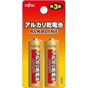 【あす楽対応】富士通FDK アルカリ単三電池 LR6H (2B)