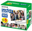 【あす楽対応】FUJIFILM インスタントカメラ instax ワイド用フィルム インスタックスワイドフィルム 5本パック