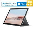 マイクロソフト Surface Go 2 128GB メモリ 8GB ストレージ 128GBMicrosoft Office 2019搭載 STQ-00012[10000円キャッシュバック]