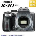 ペンタックス デジタル一眼レフカメラ PENTAX K-70 ボディ K-70-BODY-SL シルキーシルバー