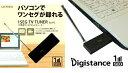 【送料無料】【数量限定】■PC専用ワンセグチューナー LT-DT306■パソコンで、ワンセグテレビが見れる!
