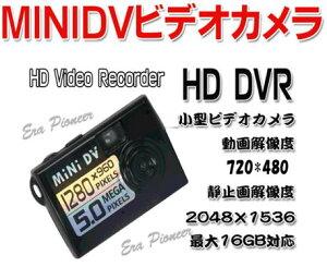 デジタルビデオカメラレコーダー ポケット メディア