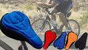【送料無料】■自転車サドルカバー 2個セット カラーアソート...