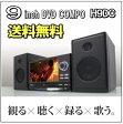 【送料無料】【再中】■9インチDVDプレイヤー付きコンポ H9DC■USB/SD/CD/DVD/コンポ/カラオケ