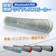 【送料無料】■ブルートゥースワイヤレススピーカー Bluetooth■Bluetoothスピーカー 重低音 B-13 ワイヤレススピーカー ブルートゥーススピーカー ハンズフリー iPhone iPad スマートフォンスピーカー ウーファー